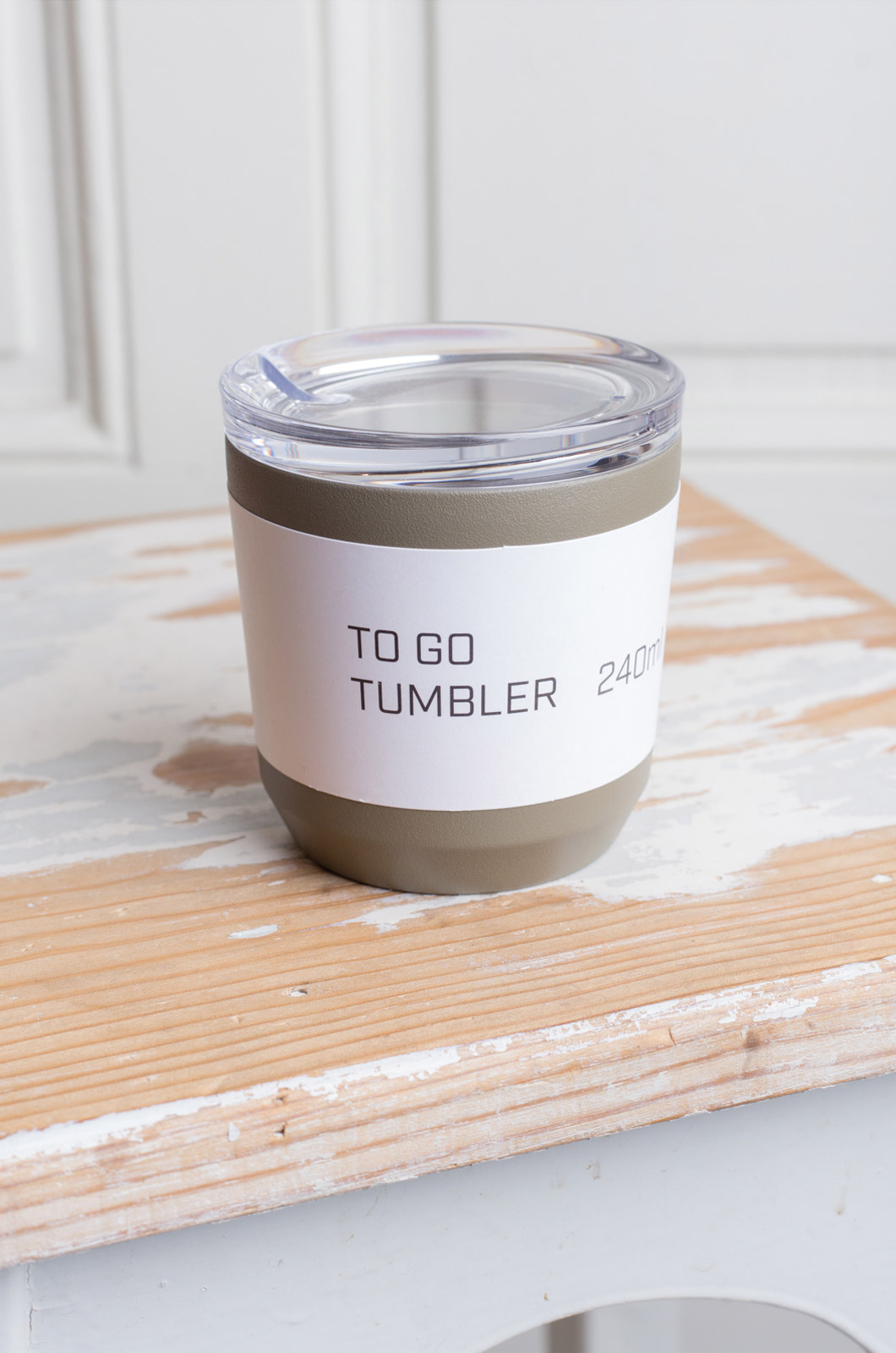 Kinto - To Go Tumbler - Khaki - 240 ml